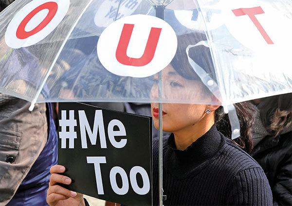 性侵 淫色侵吞中國