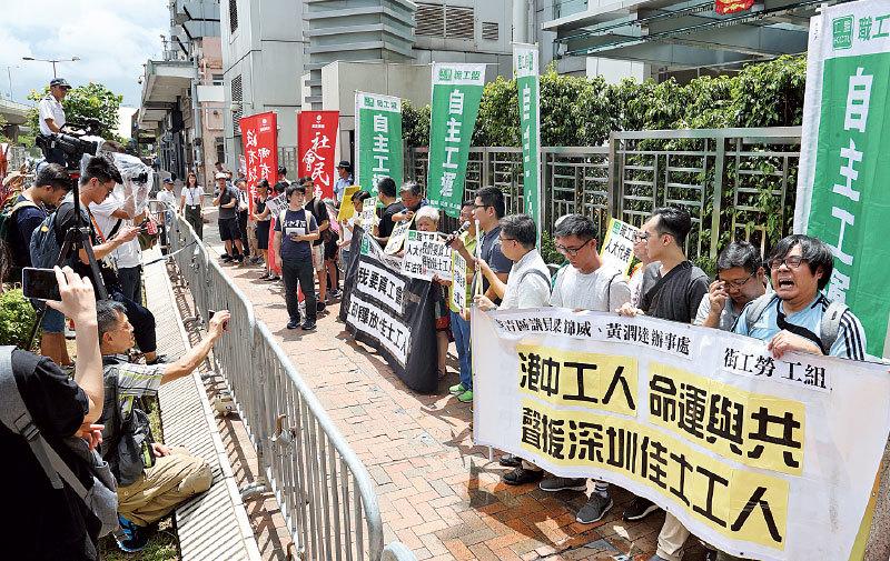 深圳佳士工人維權 左派力挺