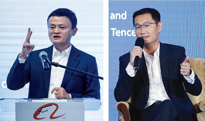 中國新創公司 阿里巴巴和騰訊附庸?
