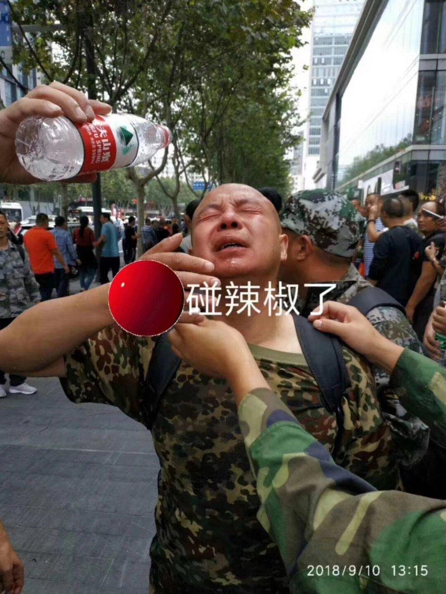 >中共辣椒水鎮壓老兵 打倒共產黨聲音四起