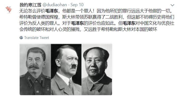 >毛死冥日民間反響火爆