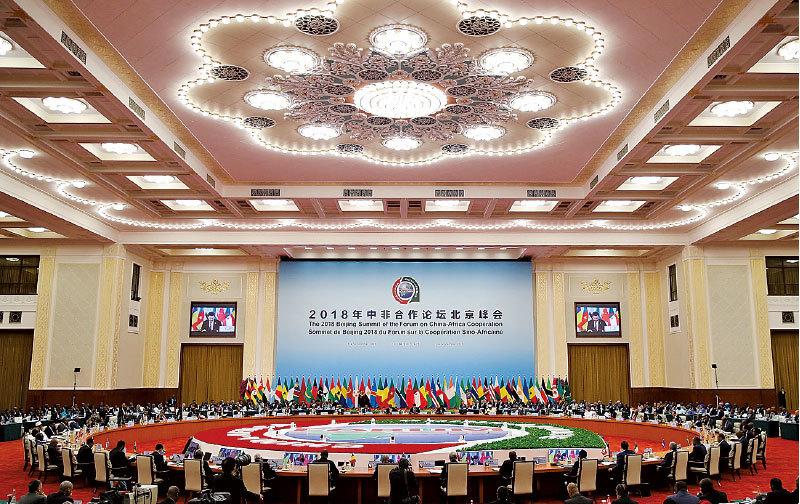 盛筵款待非洲人 北京收穫了什麼?