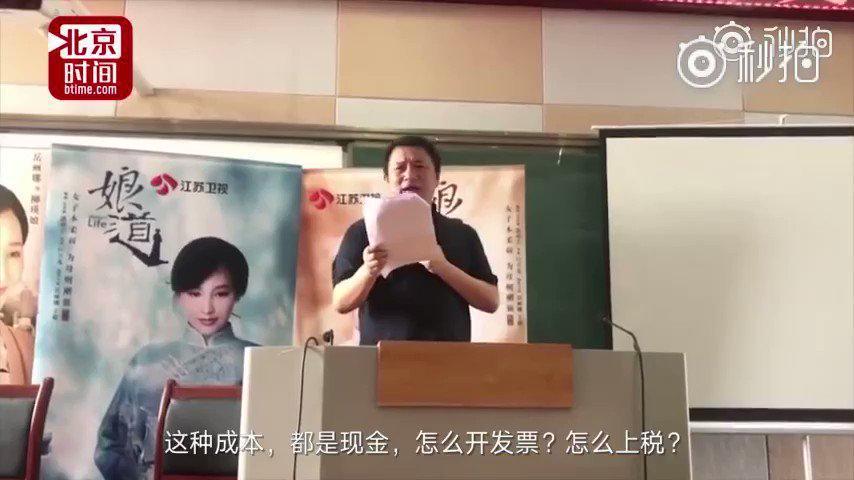 >郭靖宇掀影視黑幕 網友瘋傳