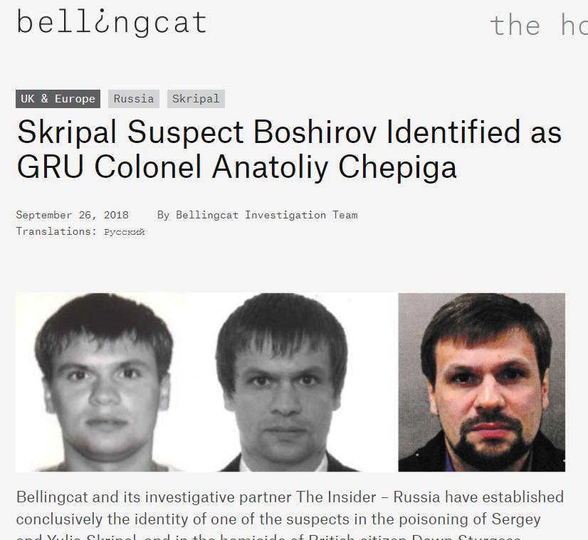 >毒俄間諜案 英媒:嫌犯之一是俄軍情局上校