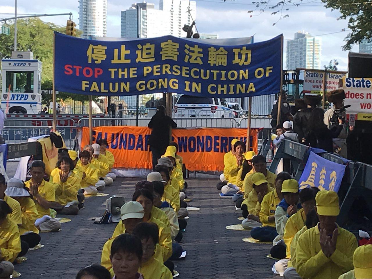 聯合國大會法輪功呼籲制止迫害