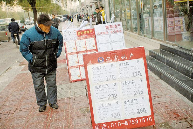 >數據說話 房市如何吸乾中國人「六個錢包」