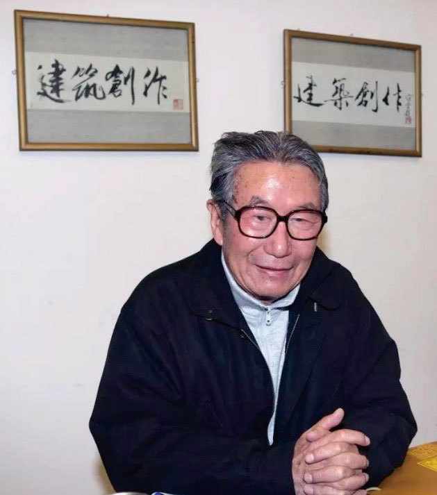 不屈與和平的信念(下) ——紀念建築大師張德沛師父
