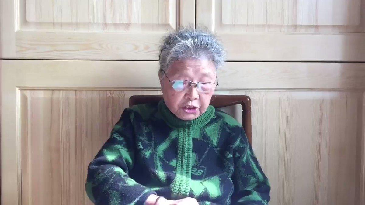 六四天網黃琦85高齡母救子
