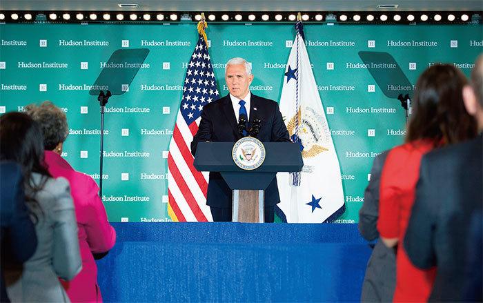 美國副總統彭斯哈德遜演講全文