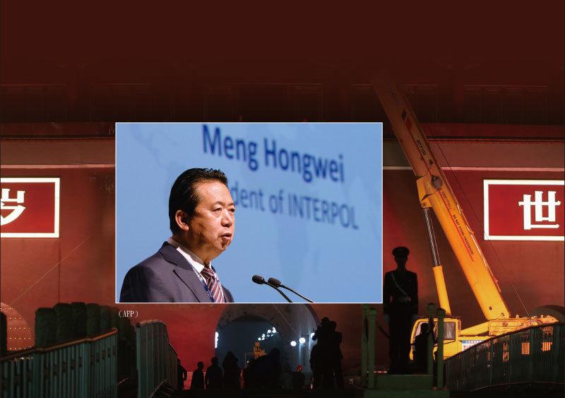 涉政變及王健之死 國際刑警主席孟宏偉被抓
