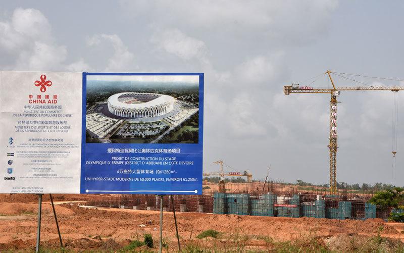 >中共「債務外交」利誘非洲 美國提案反制