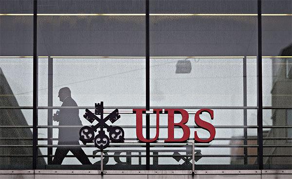 瑞士銀行不再保密 江氏集團巨額黑金或曝光