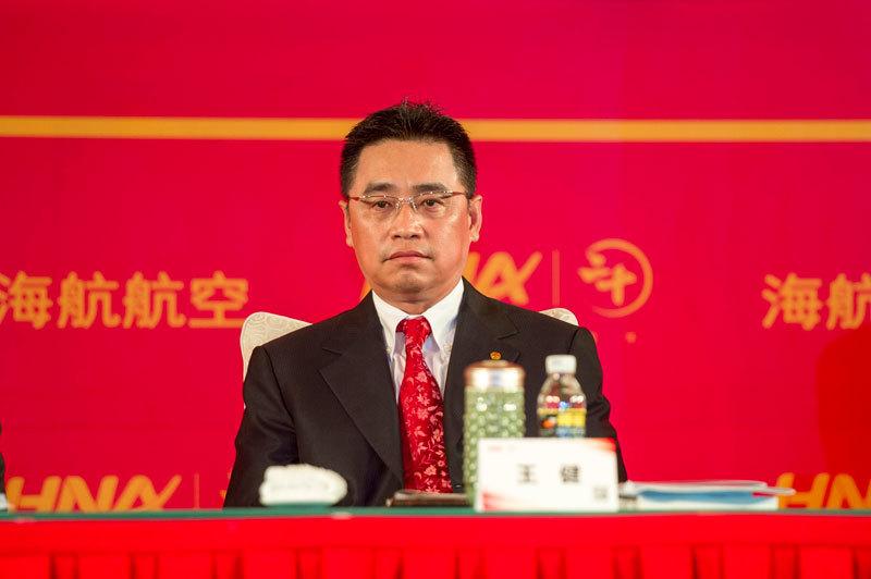 海航董事長王健死因再添懸疑