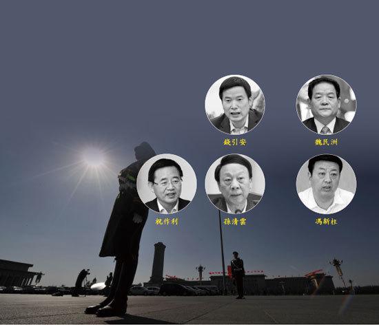 >習六次批示 陝西省祕書長落馬 西安市長履歷被撤
