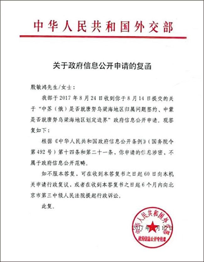 退伍軍人狀告外交部 江澤民賣國再引熱議