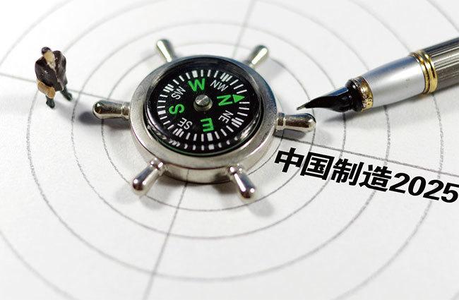 中共放棄「2025」 可能性幾乎為零