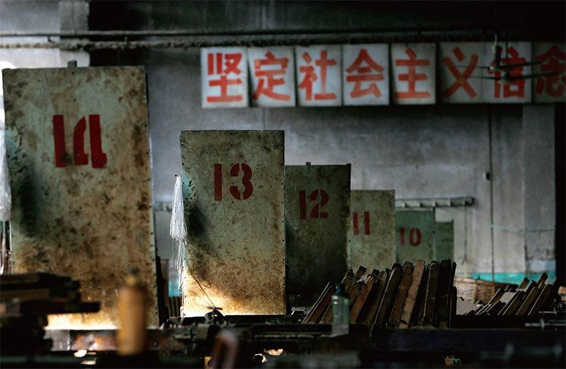 美國能不能尊重中國的道路?