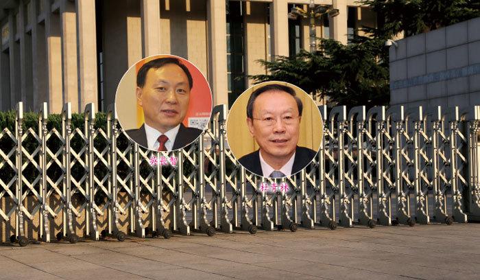 >涉芮成鋼、劉希泳案 吉林副檢察長、杜青林外甥落馬