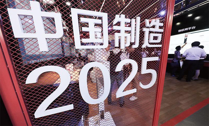 「中國製造2025」惹麻煩 特朗普建議習近平停止