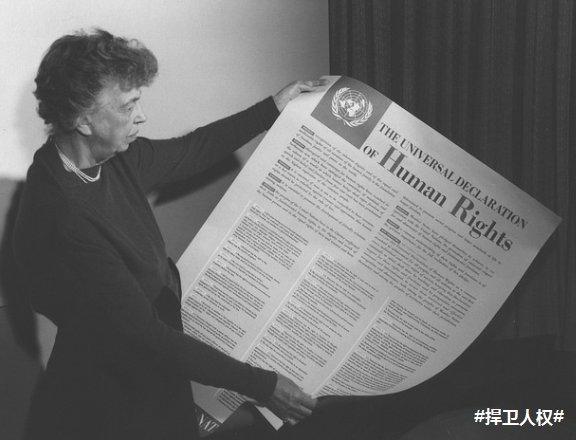 國際人權周 世界聚焦中共人權議題