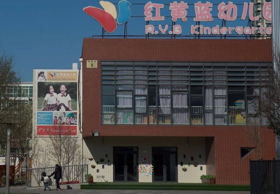 中國幼兒園危機多 收費高