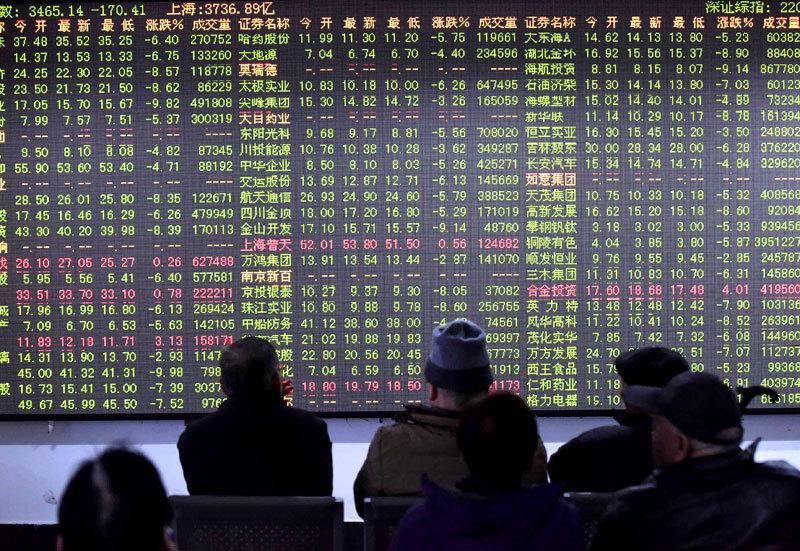 2018中國大陸經濟快速下行 2019明斯基時刻或到來