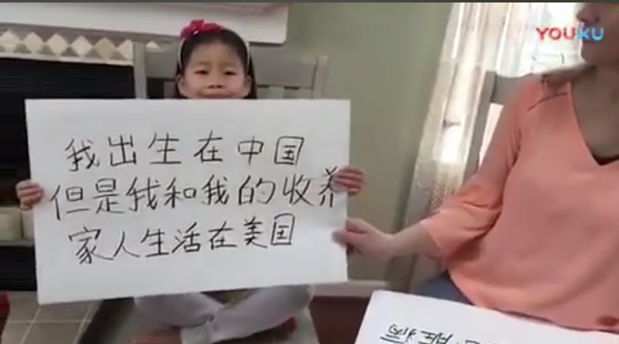 美養父母影片 中國網友看哭了