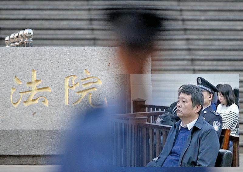 國安副部長被判終身監禁或供出三國級高官