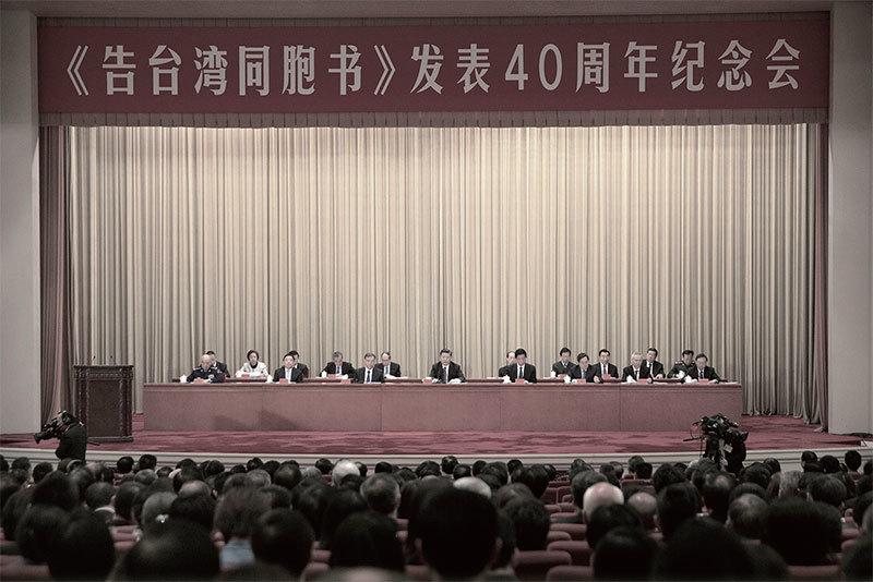 中共強勢逼統  臺灣應如何抵禦統戰
