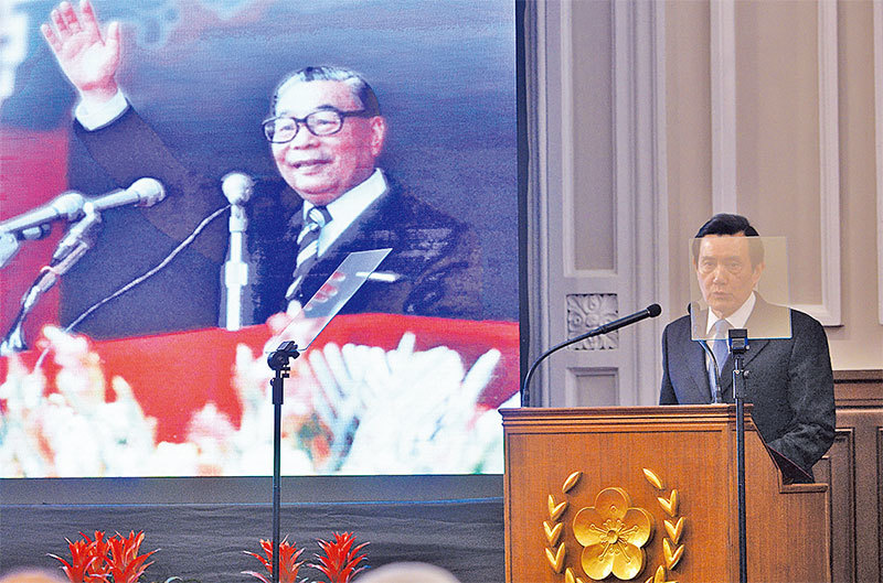 >蔣經國逝世31周年紀念  民間籲結束中共暴政