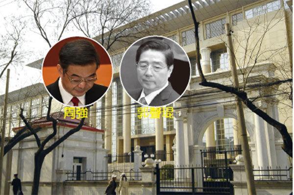 四部門查最高法院 上海市長應勇將接替周強