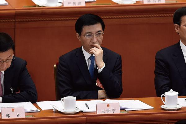 >王滬寧失勢傳聞不斷 新年再現兩大被削權徵兆
