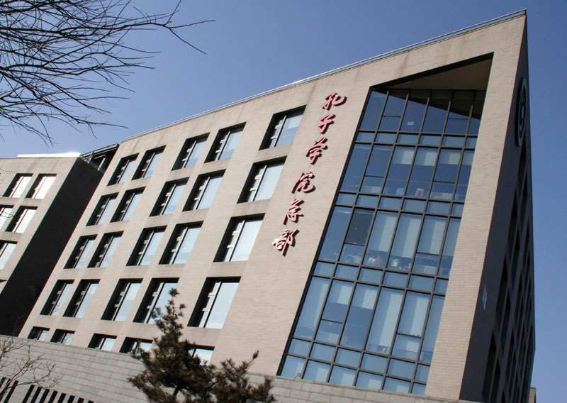 孔子學院爭議多 美國十多所大學選擇關閉