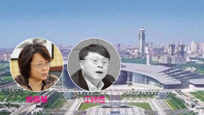 上海女副市長被調離 江綿恆最後堡壘失「看門人」