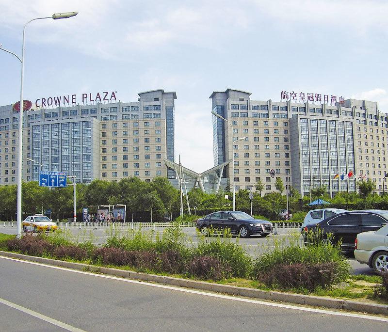 >受中共國務院控制的一家美國酒店