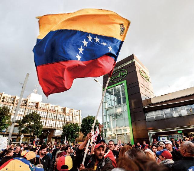 委內瑞拉突發顏色革命變天 中共又失一「老朋友」