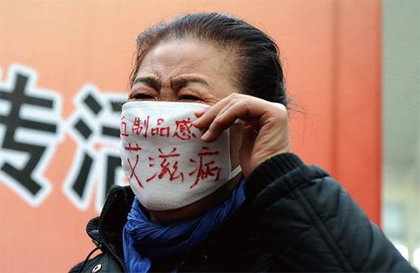 >上海血液製品污染愛滋病毒 涉案公司軍方背景曝光
