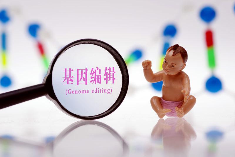 >中共支持賀建奎等基因編輯研究 試驗結果未公開