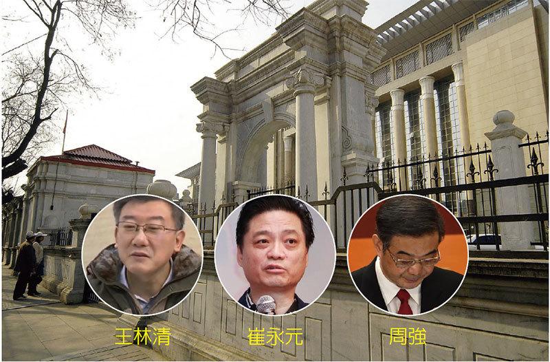 王林清「央視認罪」事未了 涉常委家族 還有第二季