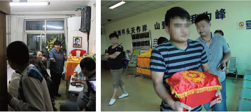 周強血債 涉曾成杰夏俊峰死刑冤案