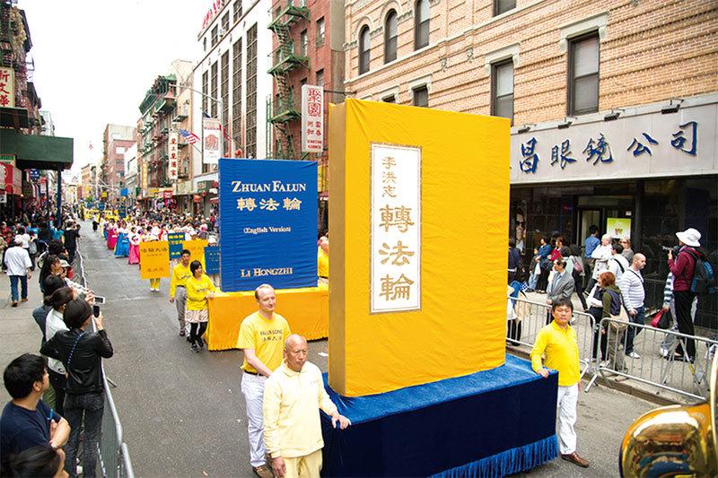 世界億萬人與一本東方奇書的相遇