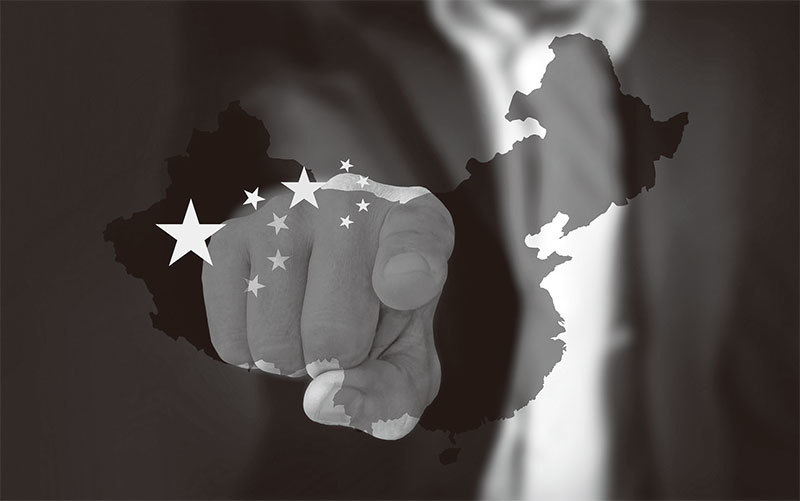 中共把海外僑胞當槍使 ——在「中共統戰與海外華人社區」專題研討會上的發言
