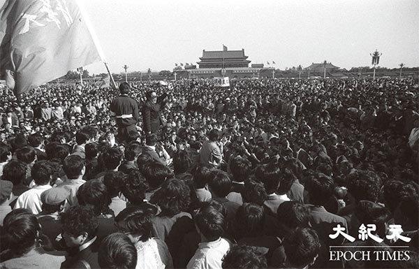 長安街大遊行 見證「六四屠城」30年血祭
