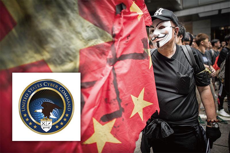 貿易戰未歇 網路戰又起 美國務卿:互聯網明天不屬於中共