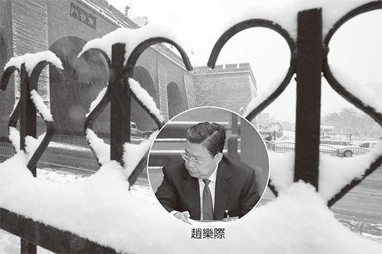 趙樂際舊部招供 趙正永4隻「白手套」落網