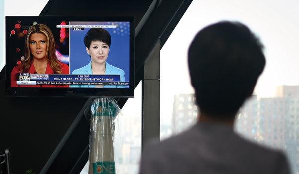 >中美女主播辯論 央視刪劉欣認錯 王滬寧做給習看?