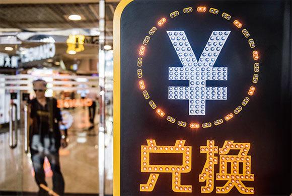>離岸人民幣匯率連破三關口 北京釋破7信號 專家預測貶至8.5