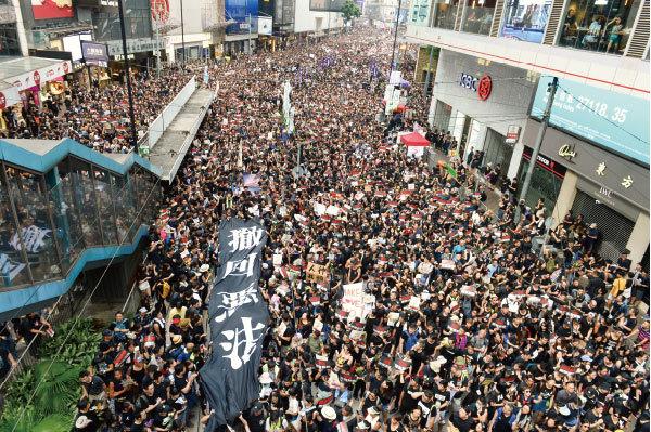 【現場篇】 6.16反送中遊行 200萬港人再破遊行紀錄 追究開槍責任 特首道歉
