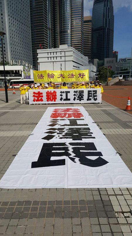G20特習會前夕 江澤民最恐懼的事接連發生