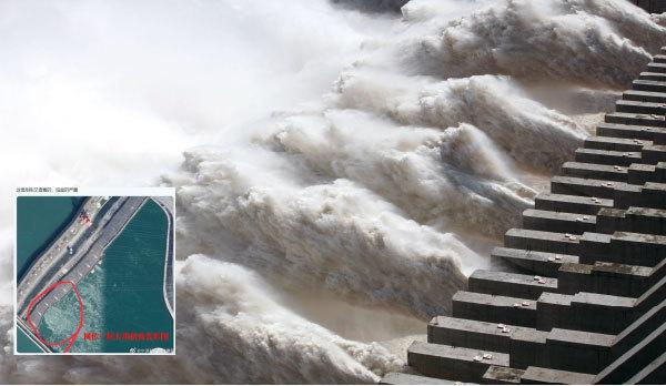 官方承認三峽大壩漂移威脅70萬人命 學者:終將被迫炸掉